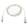 USB cable 2.0 for printer